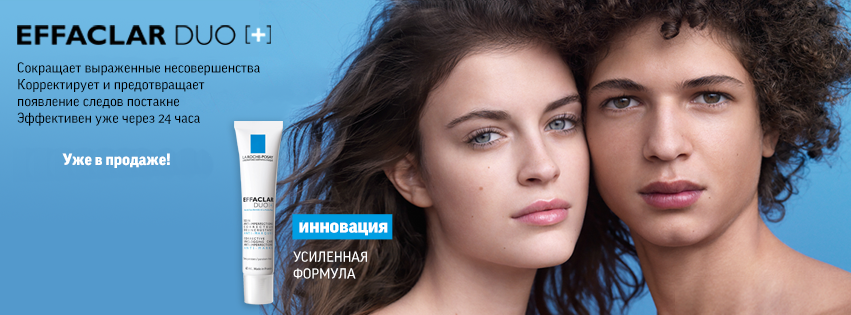 НАБОР HYDRAPHASE INTENSE LEGERE + HYDRAPHASE INTENSE MASK 50 МЛ СО СКИДКОЙ 50%