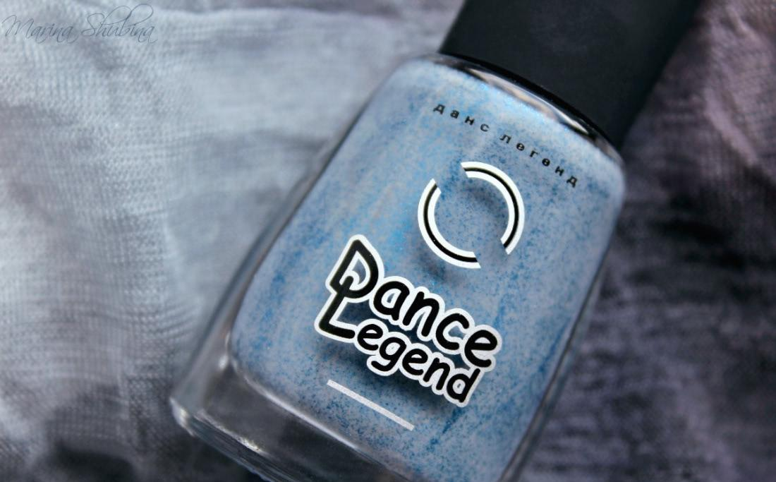 Dance Legend Smoky 2 1104 Nimbostratus - отзыв
