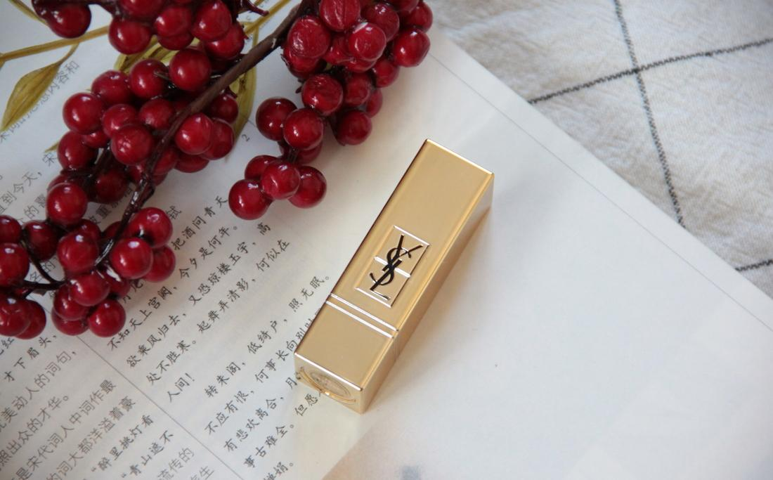 Yves Saint Laurent Rouge Pur Couture 70 - отзыв