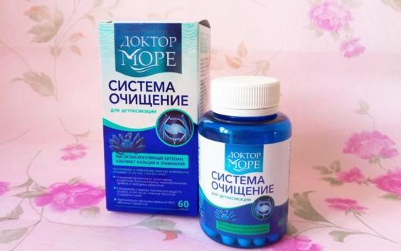 Система Очищение - комплекс для похудения в Костроме