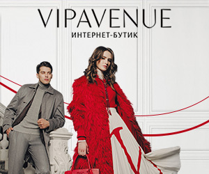 VIPAVENUE Интернет-бутик