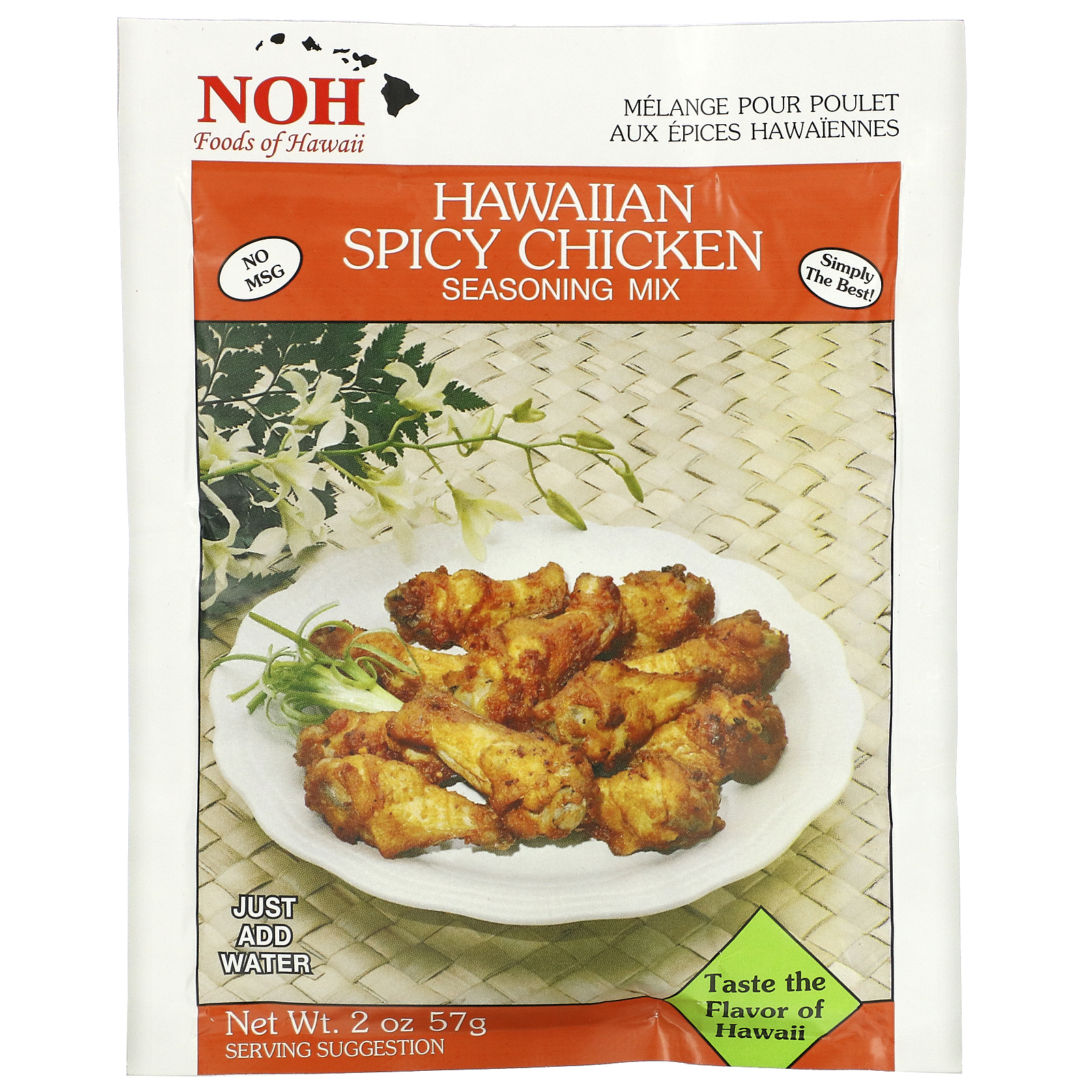 NOH Foods of Hawaii, Hawaiian Spicy Chicken Seasoning Mix, 2 oz (57 g)