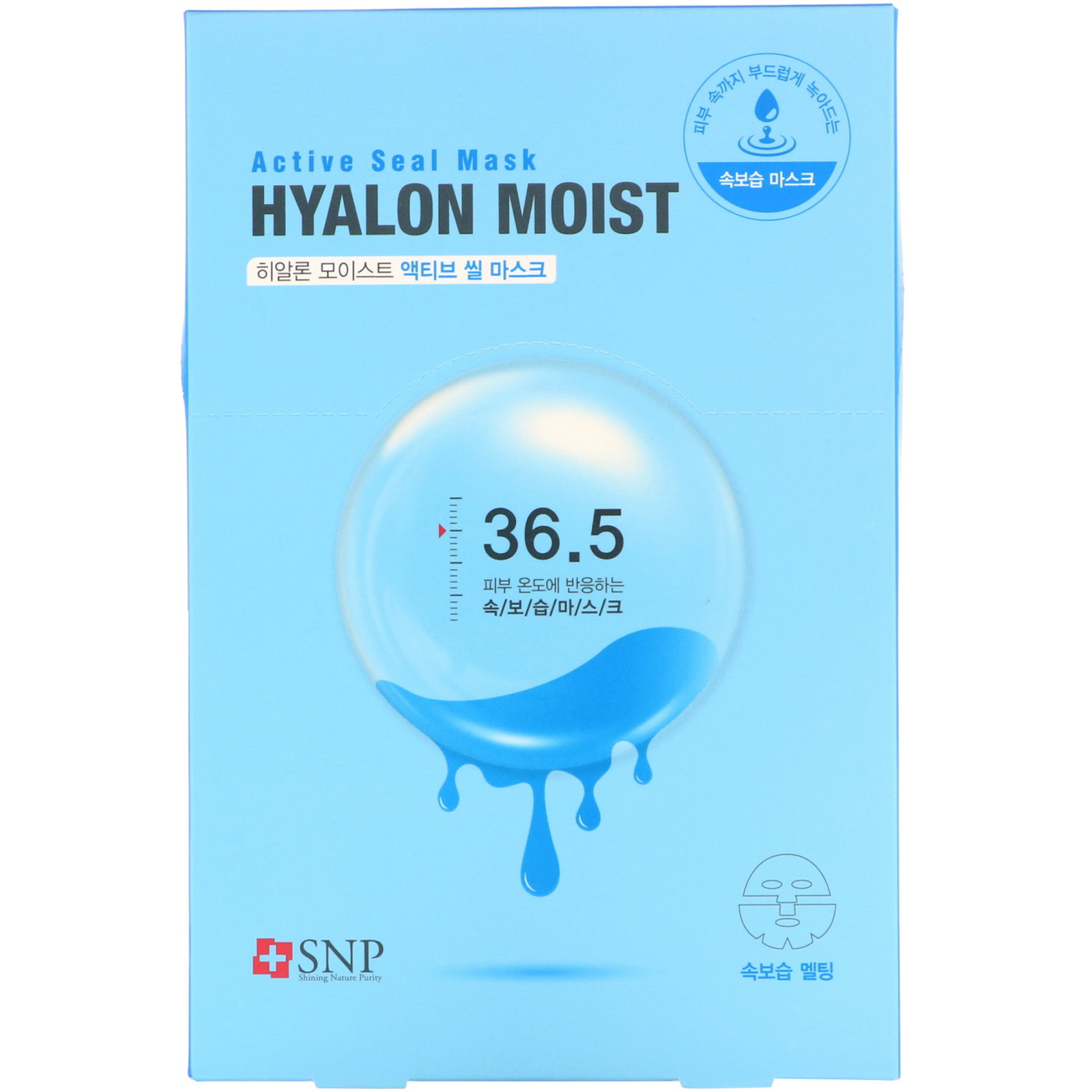 SNP, Hyalon Moist, Active Seal Mask, 5 Sheets, 1.11 fl oz (33 ml) Each