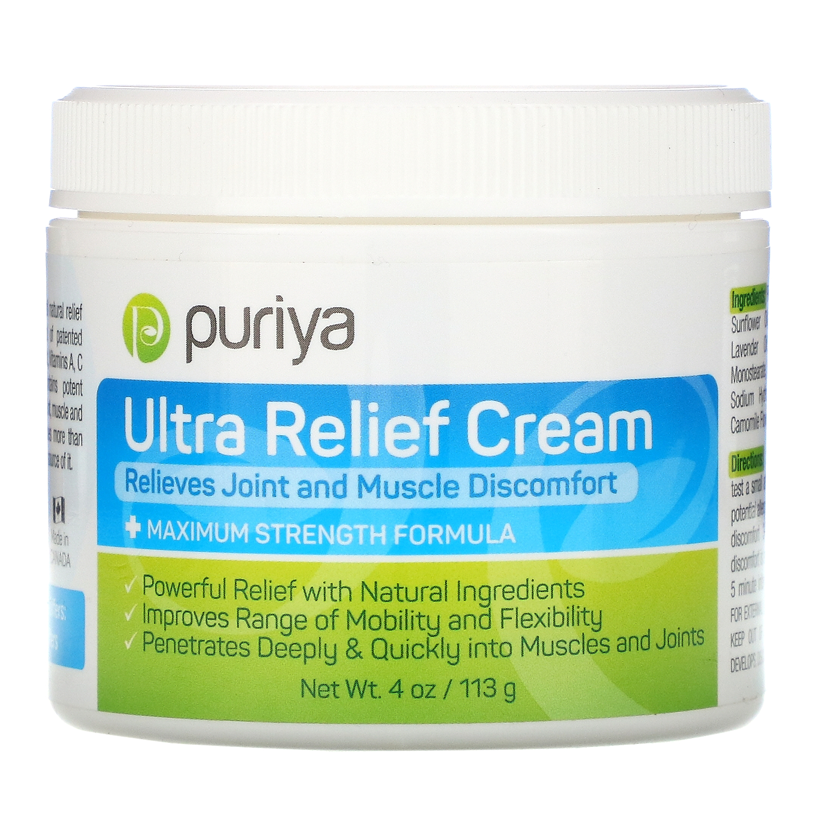 Puriya, Ultra Relief Cream, 4 oz (113 g)