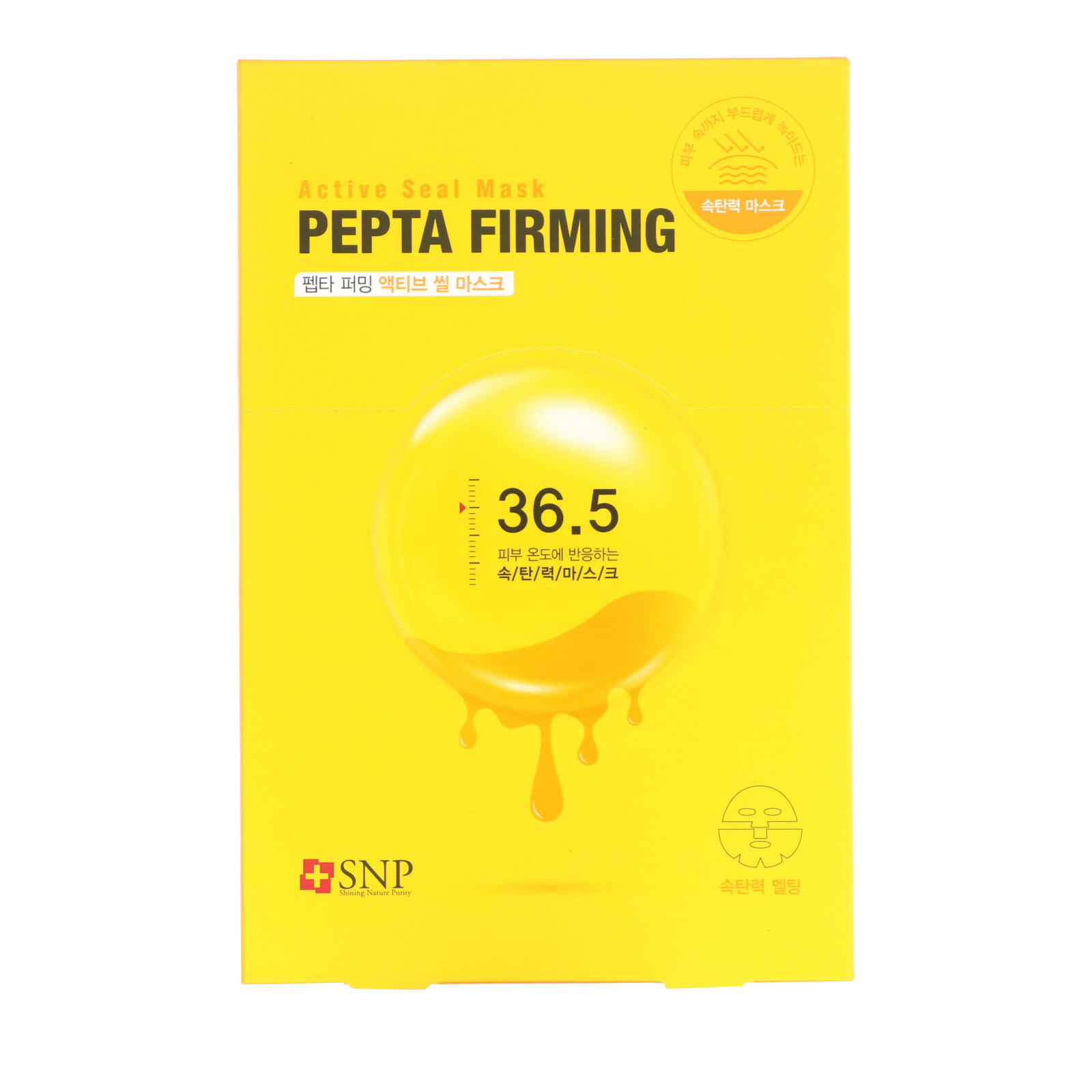 SNP, Pepta Firming, Active Seal Mask, 5 Sheets, 1.11 fl oz (33 ml) Each